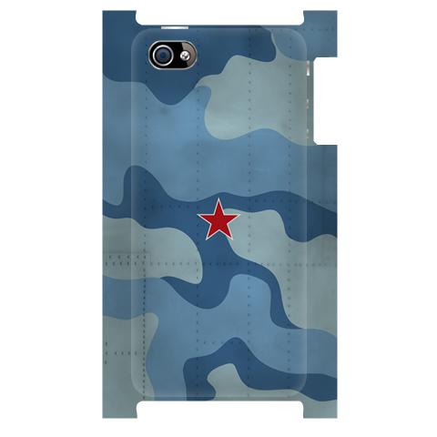 ロシア空軍迷彩01