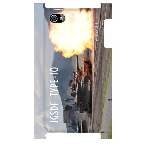 写真-自衛隊10式