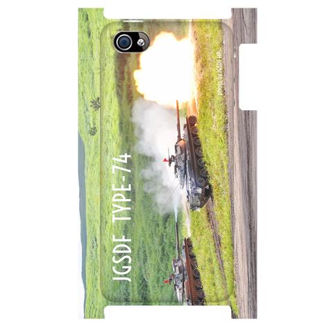 写真-自衛隊74式