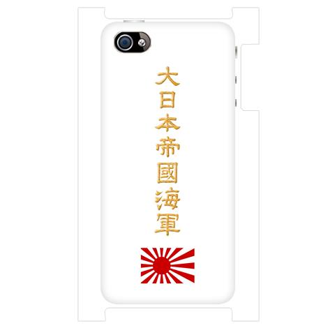 大日本帝国海軍金字+日章旗