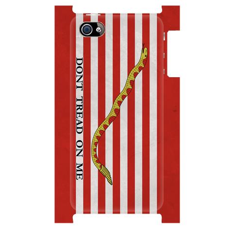 アメリカ海軍国籍旗(汚し塗装)